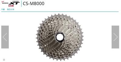 cs-m8000
